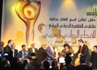 """يحيي يخلف يفوز بجائزة ملتقى القاهرة لـ""""الرواية"""" العربية بدورته السابعة"""