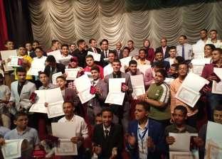 اتحاد طلاب المدارس يعلن الفائزين بمسابقة الطلاب المثاليين
