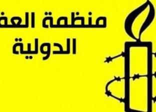 """""""العفو الدولية"""": دول أوروبا عليها اتخاذ تدابير بشأن المهاجرين في ليبيا"""