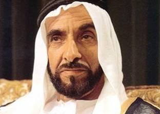 عضو المجلس الاتحادي الإماراتي: الشيخ زايد علمنا حب مصر