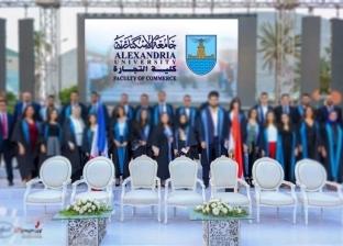 «تجارة الإسكندرية» تعلن عن تنظيم أول حفل تخرج في الجامعة بعد كورونا