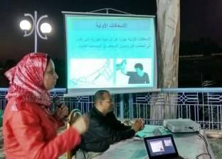"""""""أساسيات الإسعافات الأولية"""" ندوة في نادي النيل بالمنصورة"""