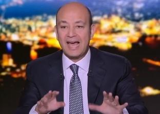 """عمرو أديب عن غلاء أسعار """"حلاوة المولد"""": """"اللي ممعهوش متلزموش"""""""