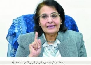 """مدير """"البحوث الاجتماعية"""" تطالب بتشريع لمنع تأجير الشقق للإرهابيين"""