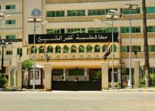 """افتتاح أول عيادة تغذية علاجيةفي كفر الشيخ بـ""""مركزي سيدي سالم"""""""