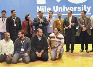انطلاق فعاليات أولمبياد الروبوت المصري في جامعة النيل