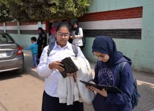 للمرة الثانية «السيستم وقع».. و«التعليم» توقف منصة امتحانات «أولى ثانوى» لمادة الأحياء