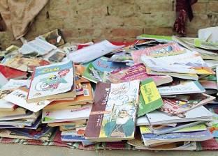 """شرطة المصنفات تغلق """"مكتبة شهيرة"""" بوسط القاهرة"""