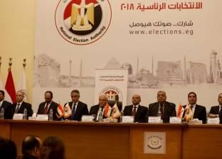 ضوابط التغطية الإعلامية لانتخابات الرئاسة