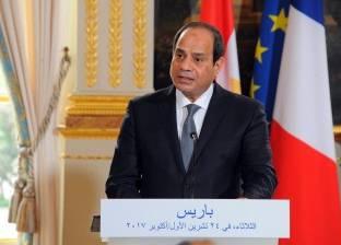 الحكومة الفلسطينية تشيد بدور مصر والسيسي في إتمام المصالحة