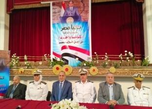 ضباط أمن القاهرة يسددون مصروفات 553 طالبا من غير القادرين