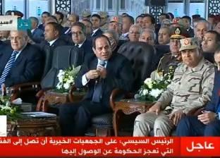 طلبها السيسي.. كيف تحدث توأمة بين جامعة مصرية ونظائرها المصنفة عالميا؟