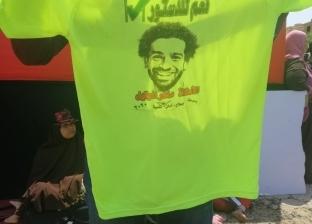 """بالصور  """"محمد صلاح"""" يظهر أمام لجنة بالشروق لحث المصريين على المشاركة"""