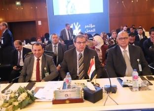 مؤتمر العمل العربي في ختام أعماله: يجب تعزيز دور الاقتصاد الأزرق