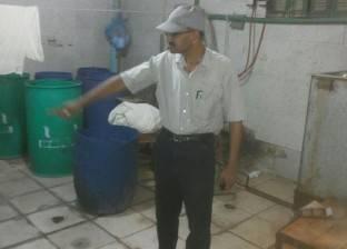 ضبط مصنعين جبن دون ترخيص في حملة تموينية بالشرقية