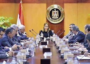 «نصر» تمهد لزيارة الرئيس بلقاء مجلس الأعمال المصرى الأمريكى