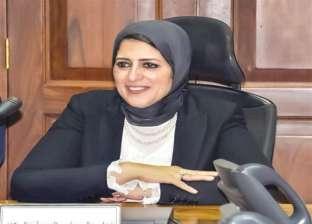 """""""الصحة"""" تعلن إطلاق 35 قافلة طبية في 23 محافظة بداية من الغد"""
