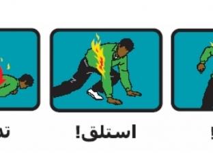 خطوة بخطوة.. تعرف على الإسعافات الأولية لمصابي الحرائق