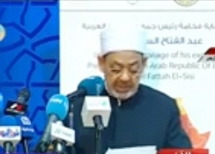 عميد «إعلام الأزهر»: مصر تواجه الفكر المتطرف في إفريقيا