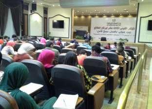 افتتاح المؤتمر القومي الثالث لبرلمان الطلائع تحت رعاية الشباب والرياضة