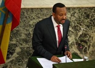 عاجل| رئيس الوزراء الإثيوبي آبي أحمد يصل إلى مقر الاتحاد الإفريقي