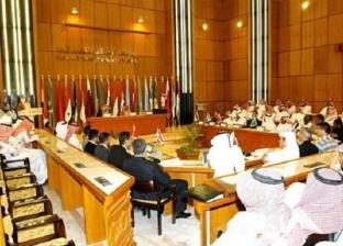 """الجمعة..افتتاح المؤتمر العربي لرؤساء """"المباحث الجنائية"""" في تونس"""