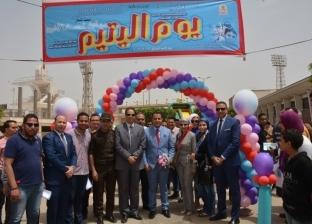 هدايا وأنشطة ترفيهية لـ400 طفل.. جامعة أسيوط تحتفل بيوم اليتيم
