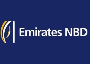 «الإمارات دبى»: القطاع الخاص فى مصر «الأعلى» منذ 3 سنوات
