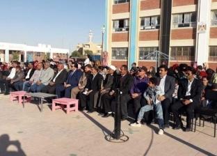 رأس سدر التعليمية تقيم حفلا لتكريم الأوائل بمدرسة سعد زغلول