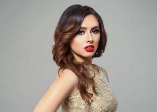 """ريم أحمد تعلن على """"فيس بوك"""" مغادرتها برنامج """"ست الحسن"""""""