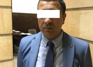 الأمن العام: القبض على موظف بالقاهرة هارب من 39 سنة سجن