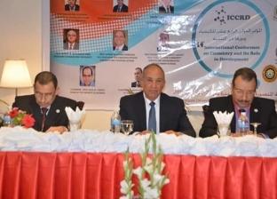 بدء فعاليات المؤتمر الدولي للكيمياء بمشاركة دول عربية وأجنبية بالغردقة