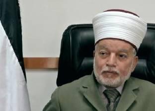 مفتي القدس: الأقصى المبارك إسلامي رغم أنف الكارهين