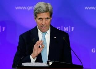 جون كيري: مقاطعة قطر.. وقفة حازمة ضد التطرف