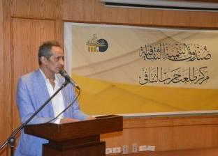 """الإعلان عن جوائز المسابقة الأدبية السنوية للشباب بـ """"طلعت حرب"""" الثقافي"""
