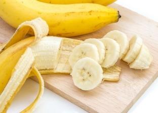 """أطعمة تجنب تناولها على """"الريق"""".. بينها الموز والخضروات"""