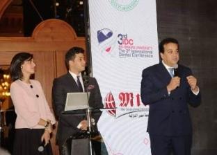"""وزير التعليم العالي يشهد افتتاح المؤتمر الدولي لـ""""أسنان عين شمس"""""""