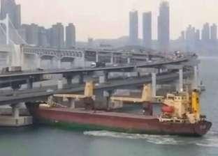 """قبطان روسي مخمور يقود سفينته للاصطدام بـ""""كوبري"""" في كوريا الجنوبية"""