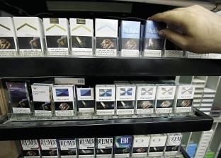 التدخين «حلال أم حرام؟»: 400 سنة خلافات فقهية
