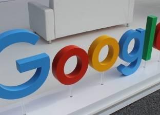 """في ذكراه العشرين.. هل يجعلنا """"جوجل"""" أغبياء؟ خبير تكنولوجي يجيب"""
