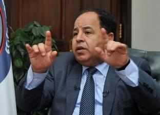 """وزير المالية: نعد تشريعا لفرض ضرائب على إعلانات """"التواصل الاجتماعي"""""""