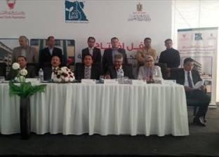 محافظ الشرقية يفتتح مدرسة مملكة البحرين المصرية بأبوكبير