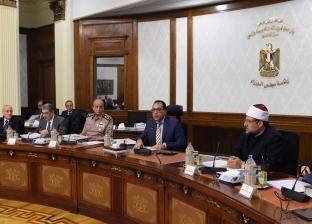 """الوزراء يوافق علي بروتوكول إضافي لـ""""اتفاقية أغادير"""" للتبادل الحر"""
