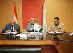 بالصور| محافظ كفر الشيخ يطالب بإزالة التعديات على الأراضي الزراعية