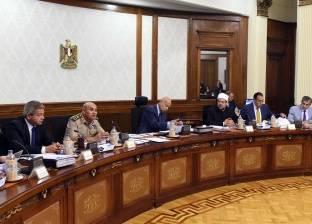 الحكومة توافق على إصدار قرار نظام ميكنة إدارة المعلومات المالية