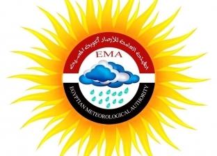 طقس الجمعة معتدل والعظمى في القاهرة 36