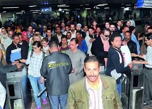 اليوم الأول لزيادة سعر تذكرة المترو: ارتباك شديد داخل المحطات.. ومواطنون غاضبون