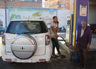 خبراء يوضحون آلية تسعير المحروقات الجديدة بعد خفض أسعار البنزين