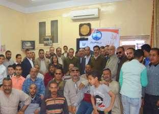 """""""مستقبل وطن"""" ينظم 3 لقاءات لشرح التعديلات الدستورية بالمنيا"""