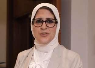 """تجاوزنا 6 آلاف.. """"الصحة"""" تكشف عدد إصابات فيروس كورونا في مصر"""